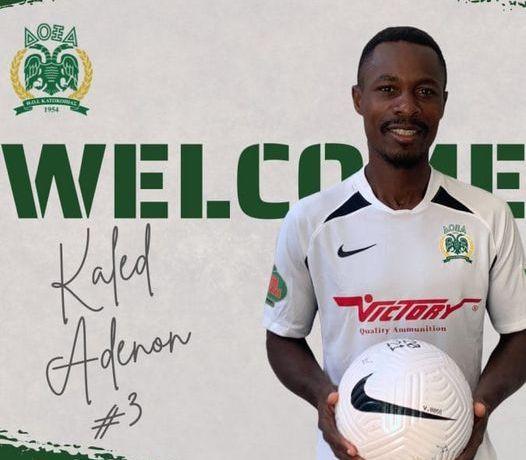 Football/Transfert: Khaled Adénon signe à Doxa Katokopias